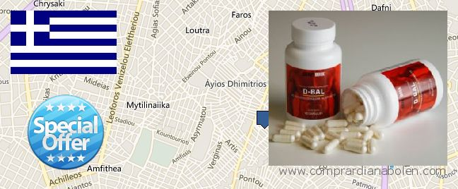 Best Place to Buy Dianabol Steroids online Agios Dimitrios, Greece
